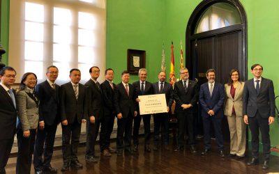 Acuerdo de colaboración entre el Instituto Confucio y el CBA